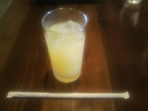 シュクレグレープフルーツジュース15