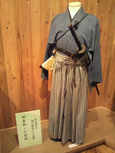 竜馬の衣装15