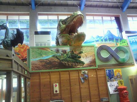 ティラノザウルス70