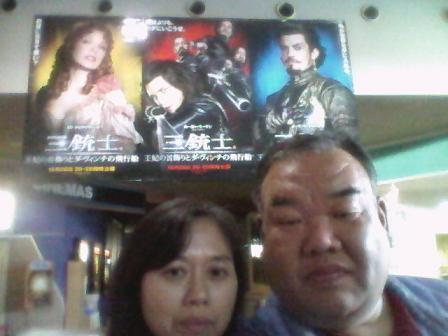 美和と映画館70