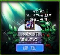 2013y05m15d_103011531.jpg