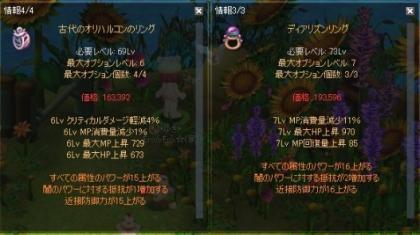 2013y05m20d_220036281.jpg