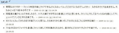 2013y05m22d_113046759.jpg