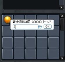 2013y06m06d_142737459.jpg