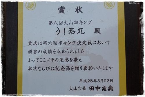 IMG_4520.jpg