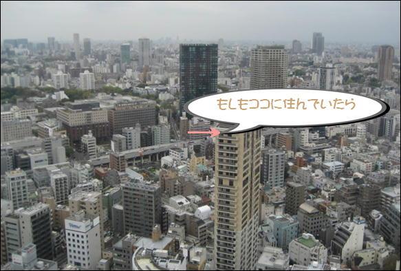 東京 053