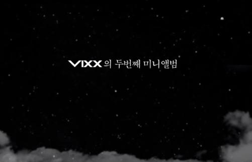 VIXX 2nd Mini Album 特別ティーザー公開!4