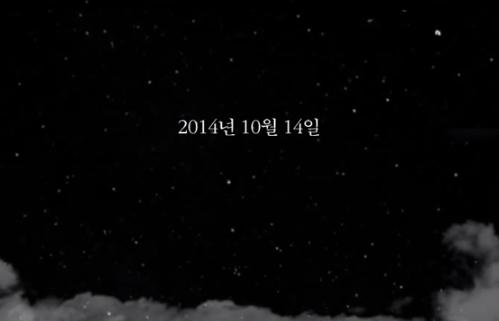 VIXX 2nd Mini Album 特別ティーザー公開!3