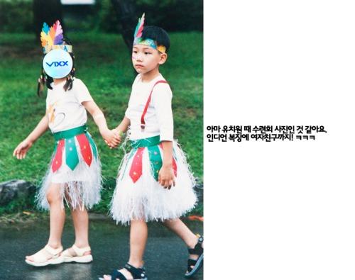 VIXX ヒョギ 子供の頃 1