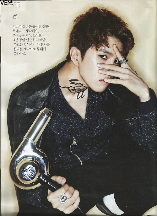 VIXX表紙 THE STAR 2014年11月 4