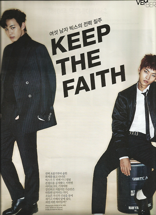 VIXX表紙 THE STAR 2014年11月 3