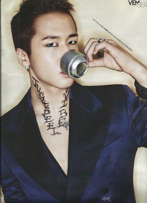 VIXX表紙 THE STAR 2014年11月 7