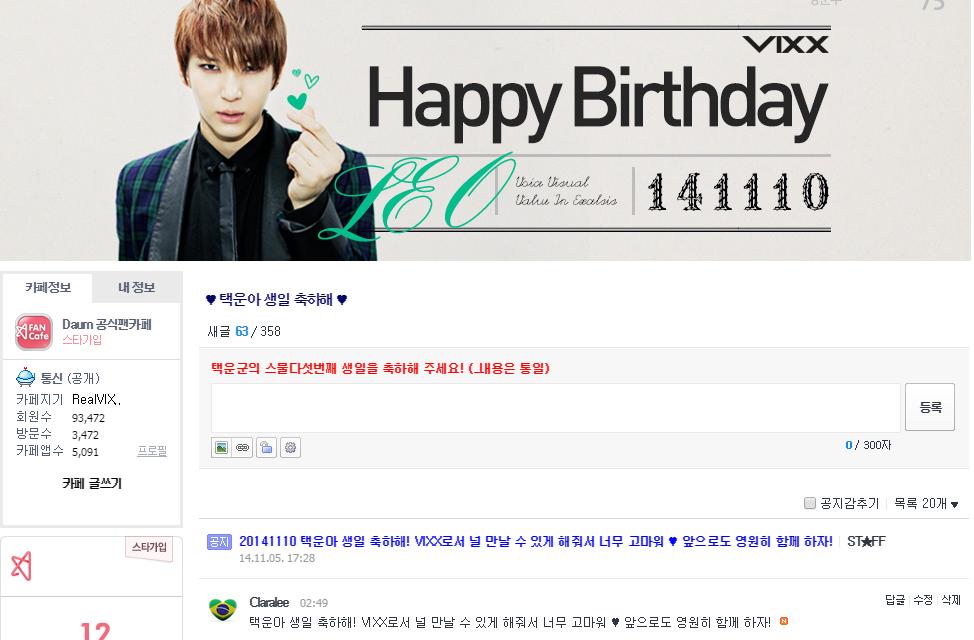 VIXX レオ Birthday ペンカフェ