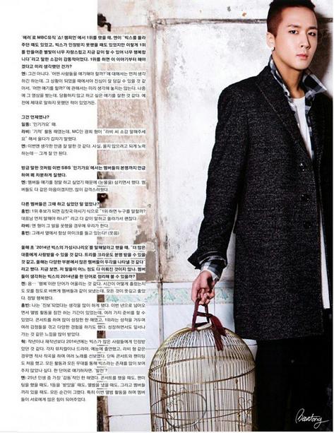 VIXX表紙10+asia star 12月号 22