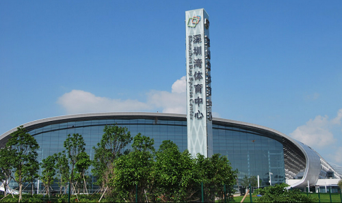 Shenzhen Bay sports center 4