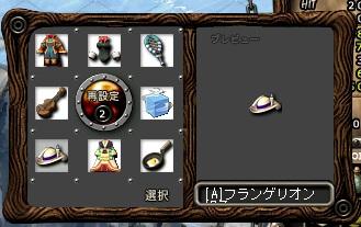 f帽子が!