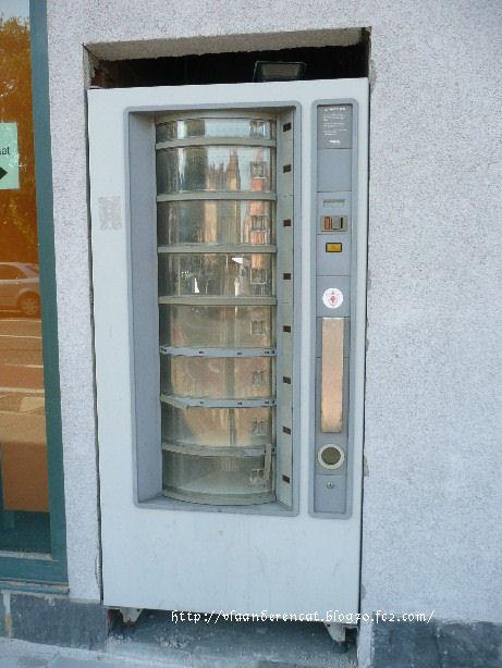 サンドイッチの自動販売機