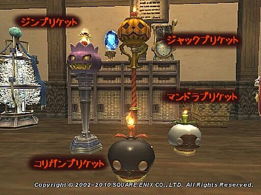 新家具(*´∀`)