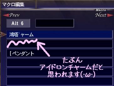 文字化け~(m~-~)m
