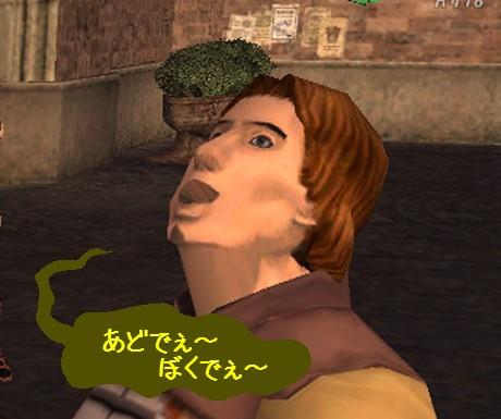 貴乃花のまねをする日村(・∀・)