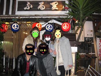 200927furusasoto350.jpg
