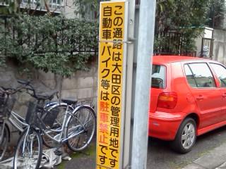 koike-annkyo4.jpg