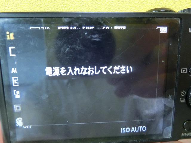 1411CIMG4638.jpg