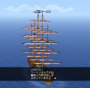 海事レベルアップ③