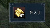 沈没船 51隻目④