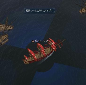 海事レベル67^^