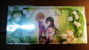 Tales of Hearts R Link Edition 4