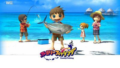 Wii ファミリーフィッシング