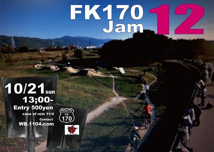 FK170JAM 12 web ee