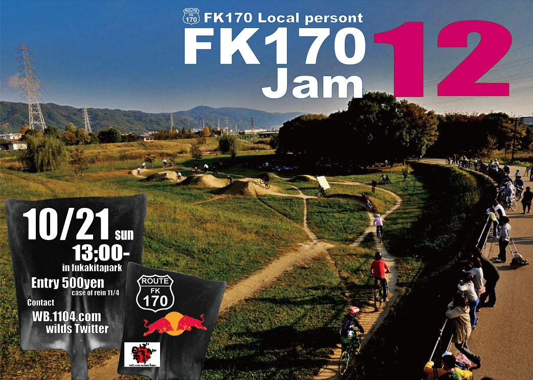 FK170JAM 12 webver2