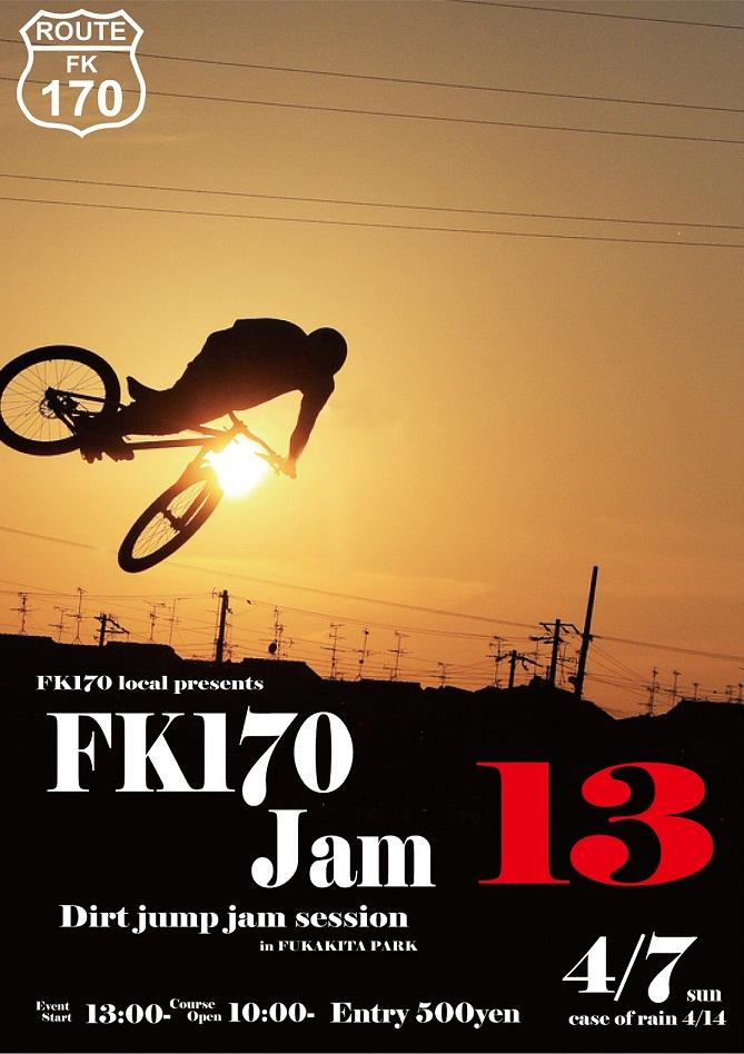 FK170JAM 13  syusei WEB