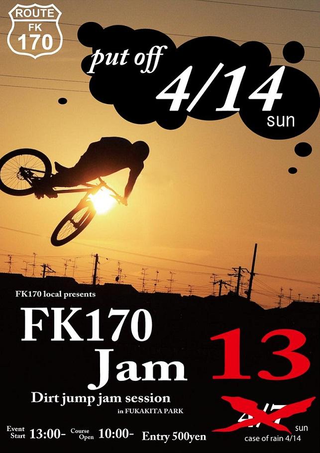 FK170JAM 13rr