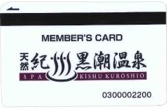 members_card[1]