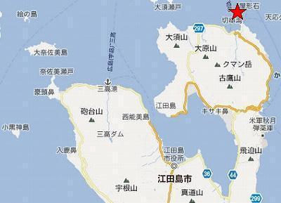 江田島地図2分割北(屋形石北部)