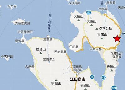 江田島地図2分割北(水晶山)
