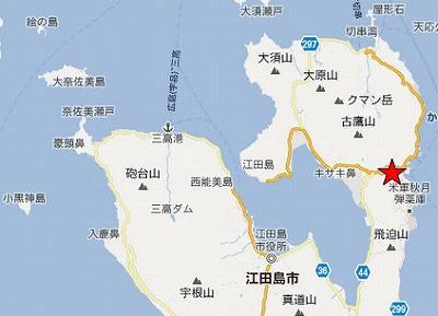 江田島地図2分割北(小用バイパス)