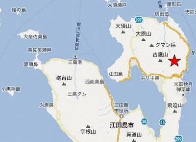 江田島地図2分割北(古鷹林道)