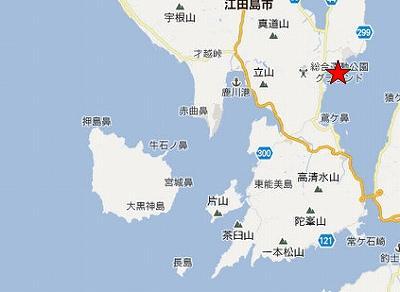江田島地図2分割南(秀崎)