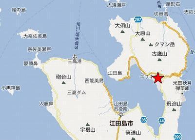 江田島地図2分割北(海上自衛隊)
