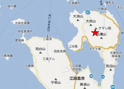江田島地図2分割北(帆かけ岩)