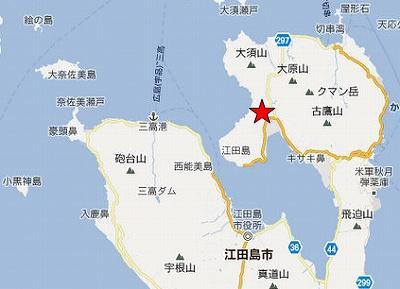 江田島地図2分割北(青年の家)