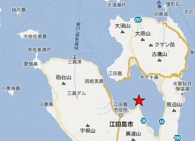 江田島地図2分割北(松ヶ鼻)