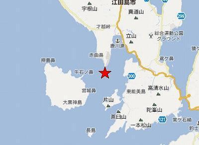 江田島地図2分割南(大矢鼻)