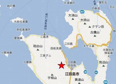 江田島地図2分割北(宇根山登山道)