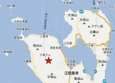 江田島地図2分割北(三高ダムの南)