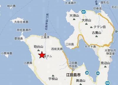 江田島地図2分割北(砲台山の南)
